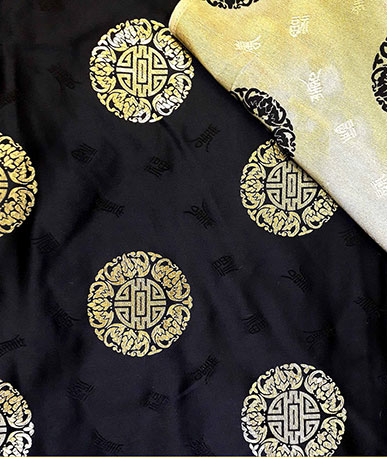 Chinese Circle Brocade - Black