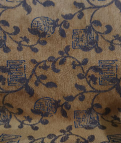 Oriental Style Upholstery Fabric - Clay